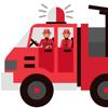 Fire Truck Visits